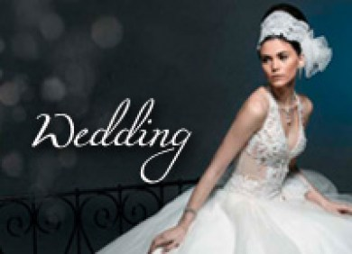 frontpage-banner-wedding_thumb.jpg